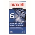 Maxell Standard T-120 VHS Tape (214016)