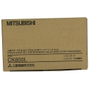 Mitsubishi Color 3 Panel Roll and Ink Ribbon(CK-800L)